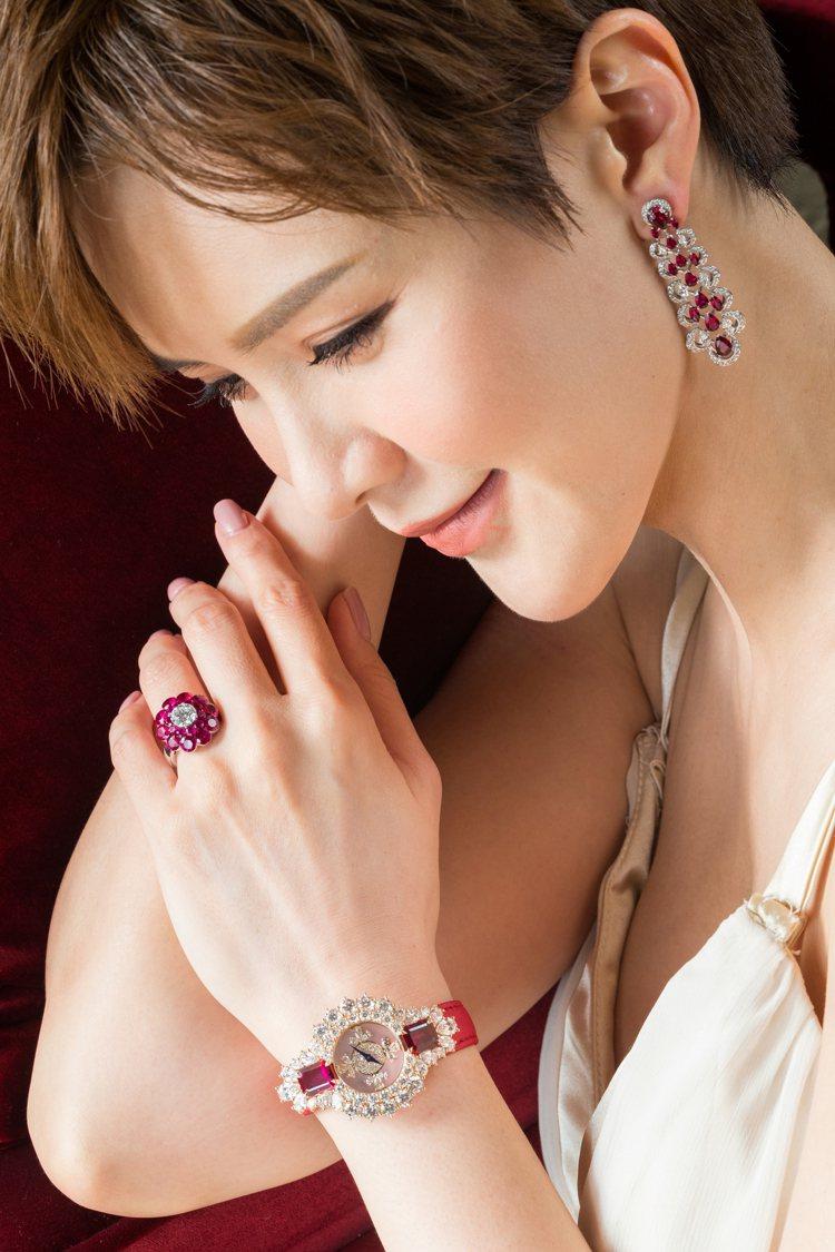 模特兒演繹蕭邦頂級珠寶腕表紅寶石作品。圖/蕭邦提供
