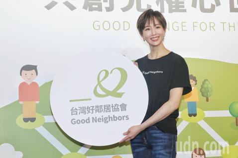 張鈞甯出席「台灣好鄰居協會」公益記者會,號召民眾一同捐款做愛心。