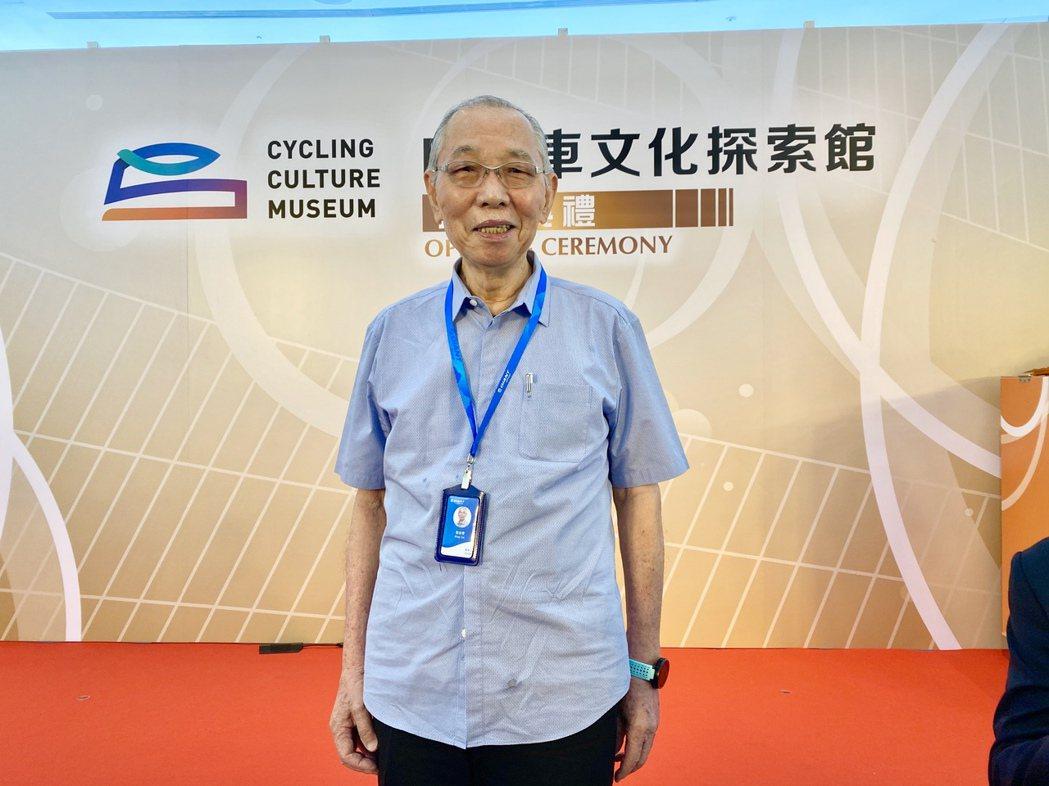 自行車文化探索館的啓用,也是劉金標為台灣自行車產業打拚近50年的最大願望。記者宋...