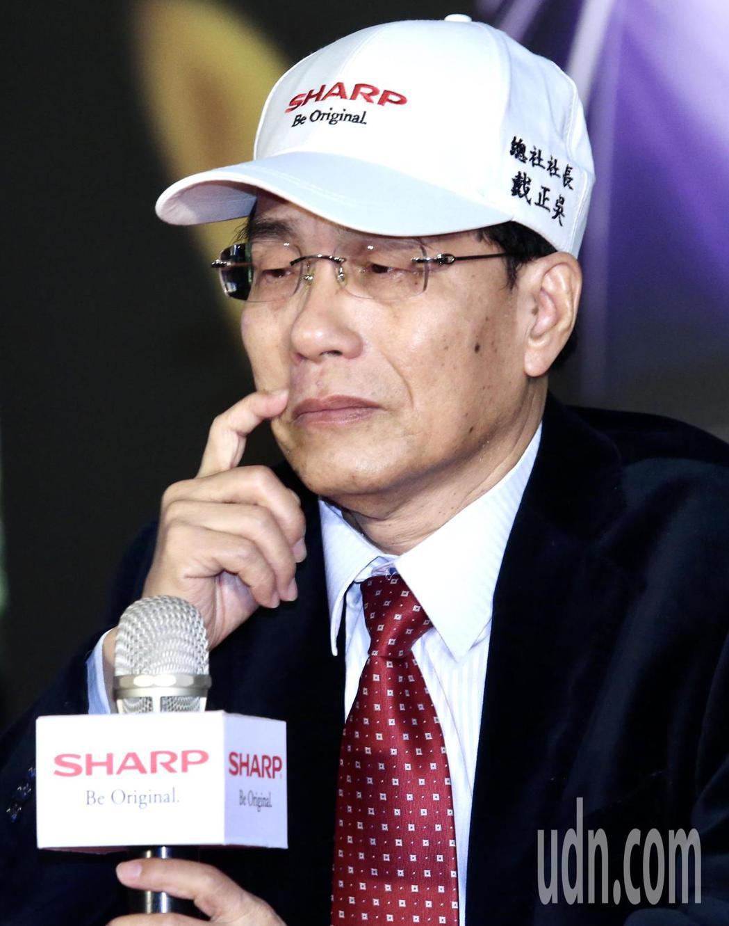 夏普會長戴正吳出席SHARP AQUOS R5G 手機上市記者會,談到大同公司哽...