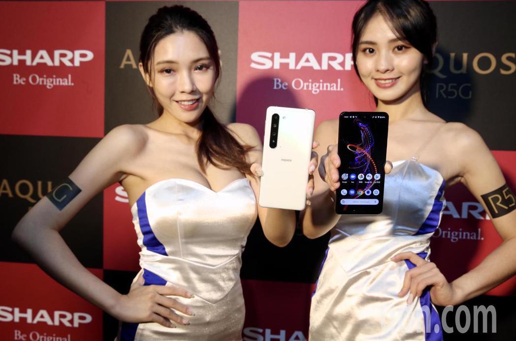 夏普SHARP AQUOS R5G 手機上市發表。記者林俊良/攝影