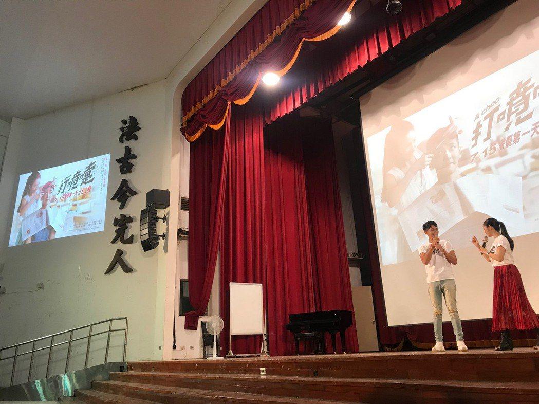 林依晨、柯震東本周末戲院一日售票員活動親手賣暑假第一天電影票。圖/傳影提供
