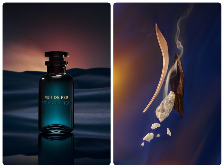 路易威登新款Nuit de Feu香水,以乳香、皮革、烏木沉香為基調。圖/LV提...
