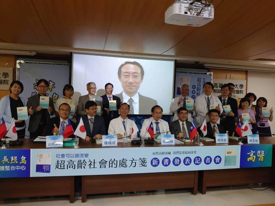 高醫醫療體系借鏡日本經驗,將打造旗津為長照島。記者王昭月/攝影