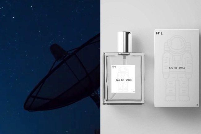 NASA推出史上首瓶外太空香水,登上募資平台。圖/摘自kickstarter