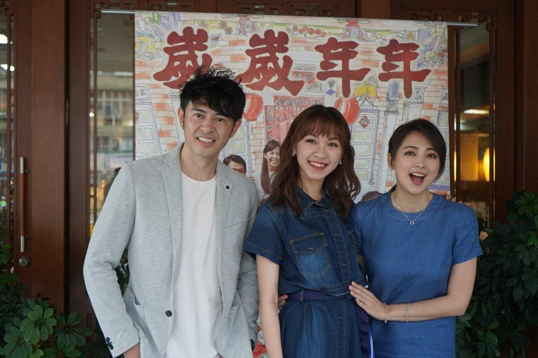 黃玉榮(左起)、林玟誼、阿喜演出「歲歲年年」。圖/大愛台提供