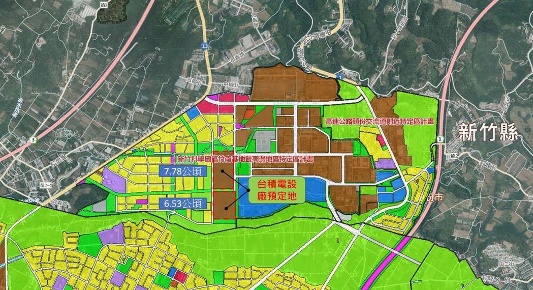 台積電在苗栗縣竹科竹南基地周邊地區特定區設廠案反應在房地產,官方及民間都有動作。...