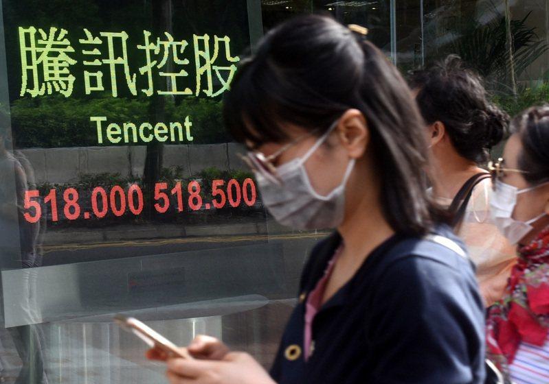 港股股王騰訊昨收港幣518.5元,漲近4%。(中通社)