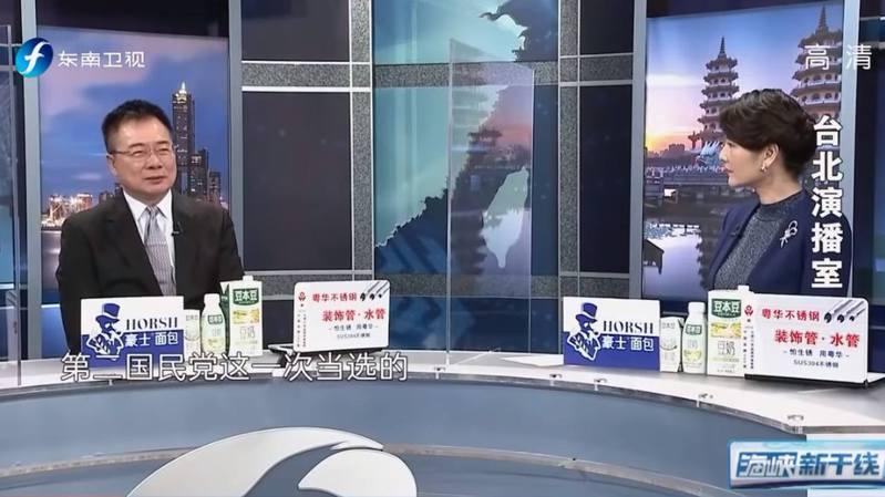 陸委會表示,陸媒東南衛視兩名駐點記者因違反規定,已被廢止記者證與入境許可證,要求明天離境。圖/取自東南衛視youtube