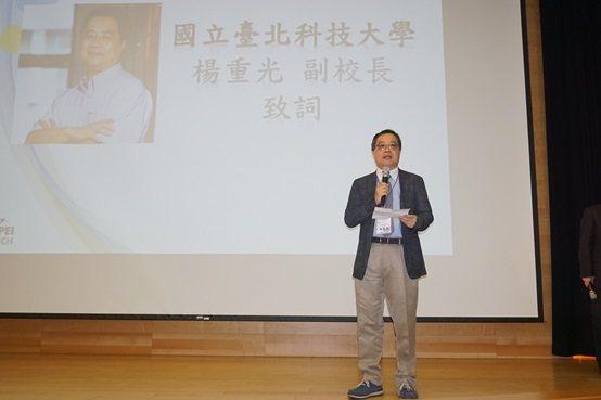 臺北科技大學副校長楊重光。 楊連基/攝影