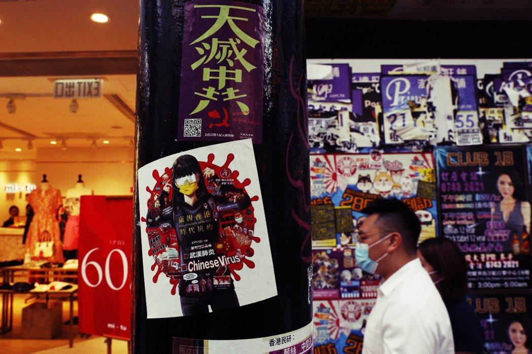 7月2日,仍張貼在香港街頭上的示威標語。 圖/美聯社