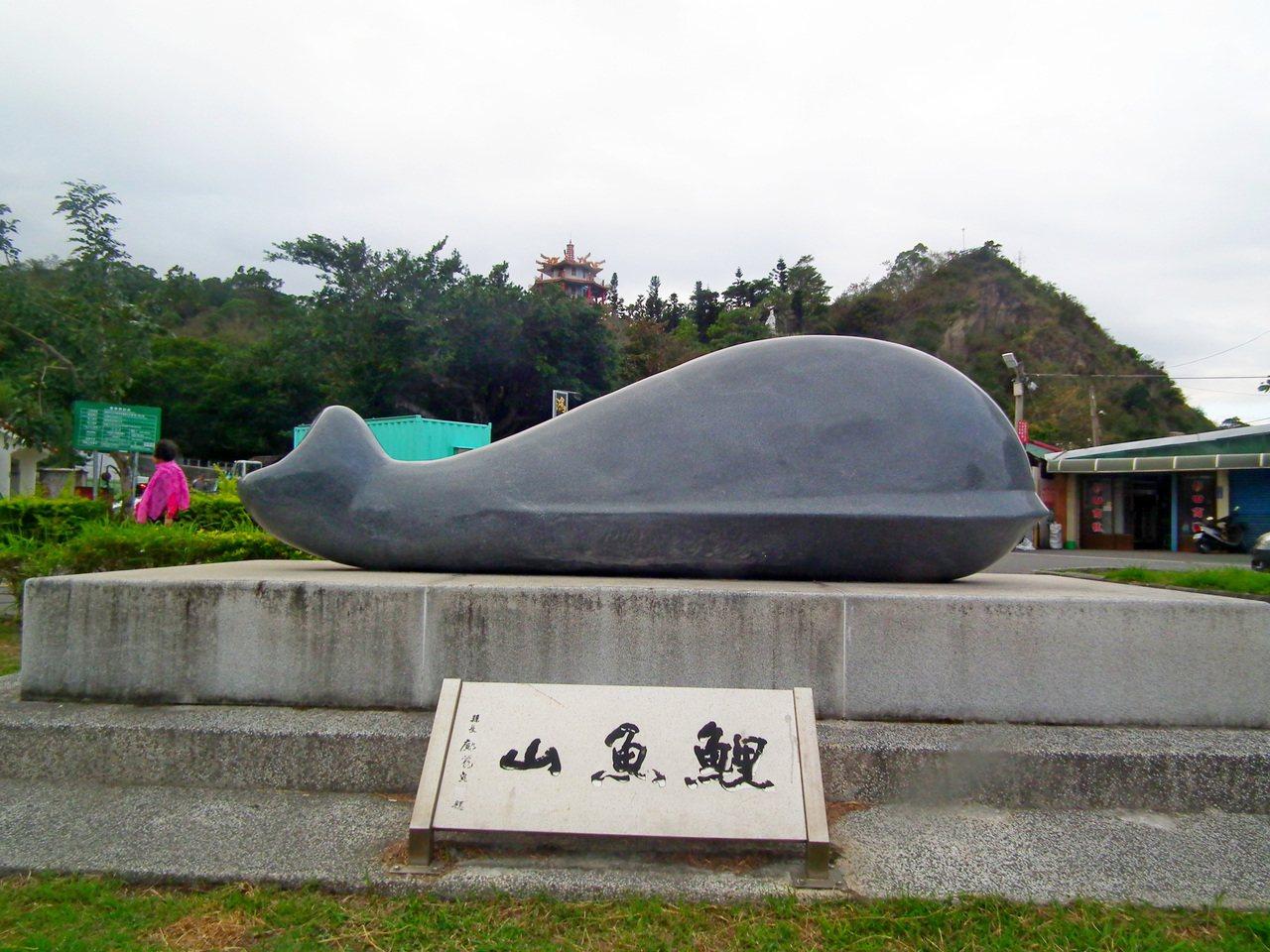 鯉魚山是台東市區最高的一座山,白天晚上都有不同的視野風貌,適合大家登步健走。 圖...