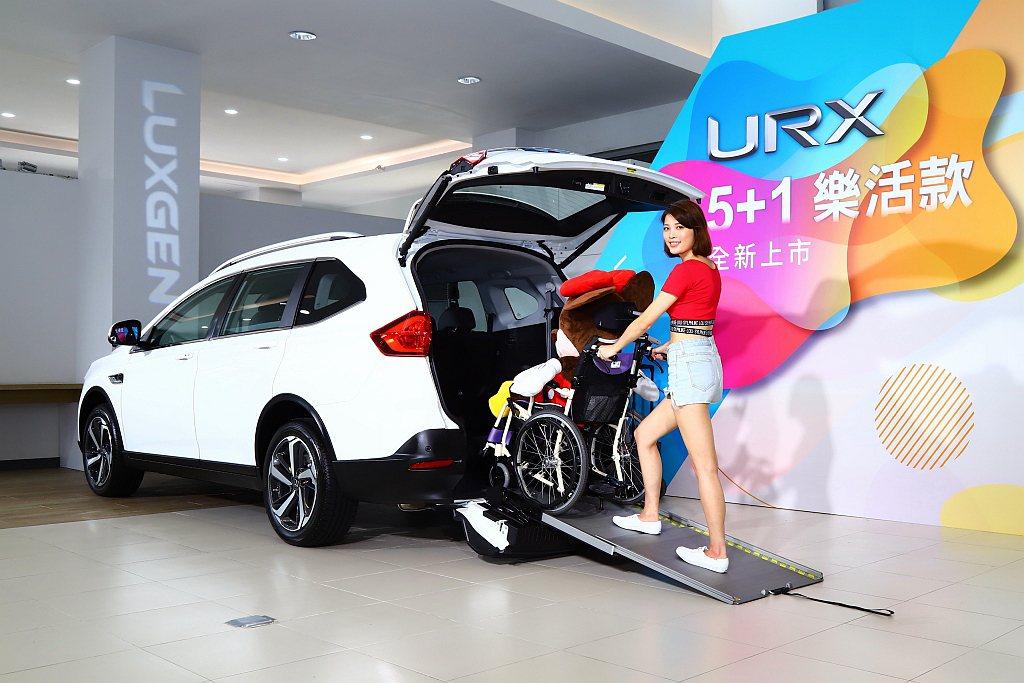 台灣自主汽車品牌納智捷(Luxgen)推出URX 5+1多用途車款。 記者張振群...