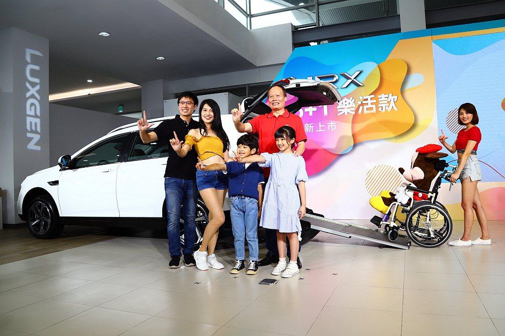 在「一車多用」的概念下Luxgen URX 5+1樂活款正式登場售價自84.8萬...