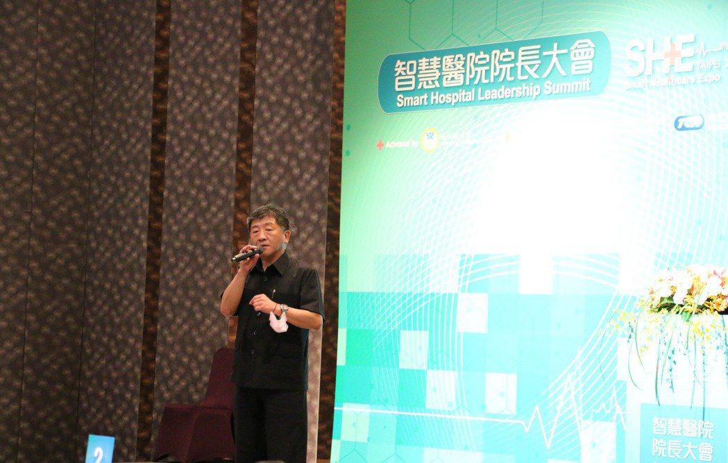 衛福部部長陳時中出席2020SHE智慧醫院院長大會。 醫策會/提供。