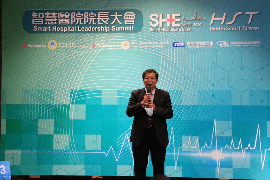 醫策會董事長林啓禎擔任引言人。 醫策會/提供。