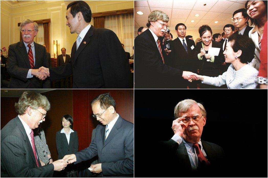與台灣關係極為密切的波頓,絕對是「史上最挺台的美國國家安全顧問」。(左上)201...