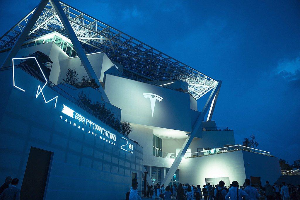 台南美術館2館為對台南都市發展至關重要的環保綠建築,與特斯拉致力於加速全球轉向永...