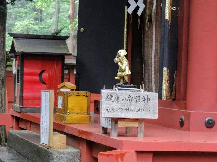 「日枝神社」掌健康