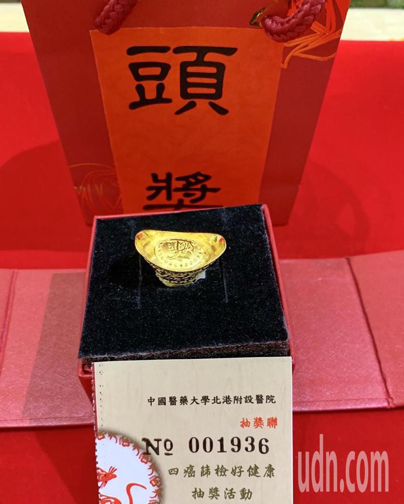 北港媽祖醫院推出參加4癌篩檢送黃金,幸運者可獲金元寶等大獎。記者蔡維斌/攝影