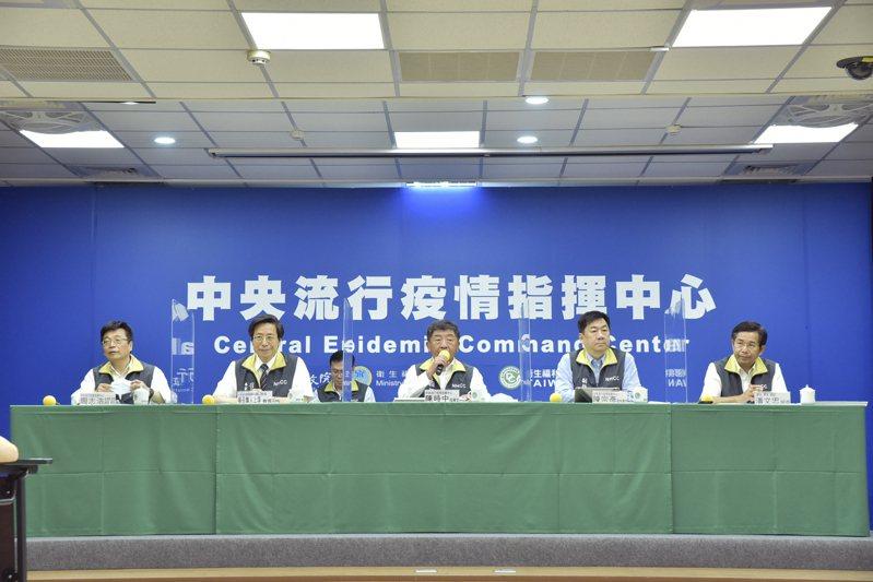 中央流行疫情指揮中心為因應「新冠肺炎疫情」,下午召開臨時記者會。圖/指揮中心提供