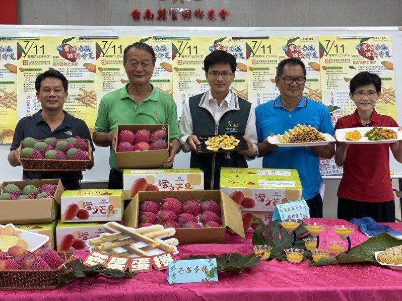 台南市官田芒果節11日在渡頭集貨市場登場,以「食」用藝術作品,將芒果結合烘焙,提高多元用途。圖/台南市農業局提供