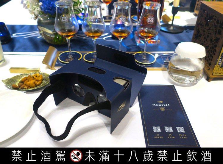 馬爹利透過DIY的VR裝置,在疫情時代以科技為輔,瞬間由台灣穿越法國,為美味品飲...