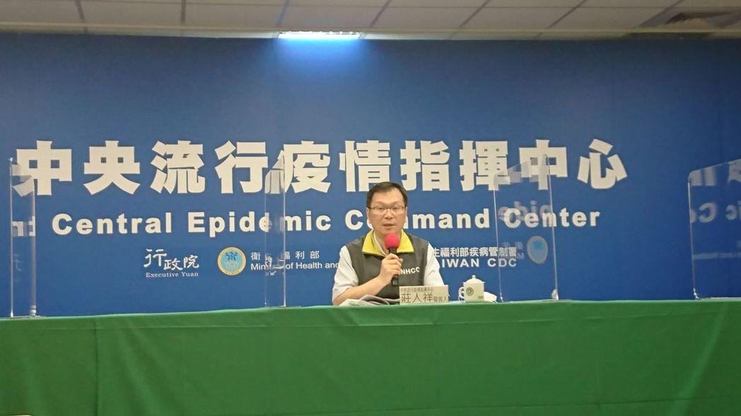 莊人祥表示,瑞德西韋主要給予新冠肺炎重症患者使用,國內還剩下255支可使用,將再...