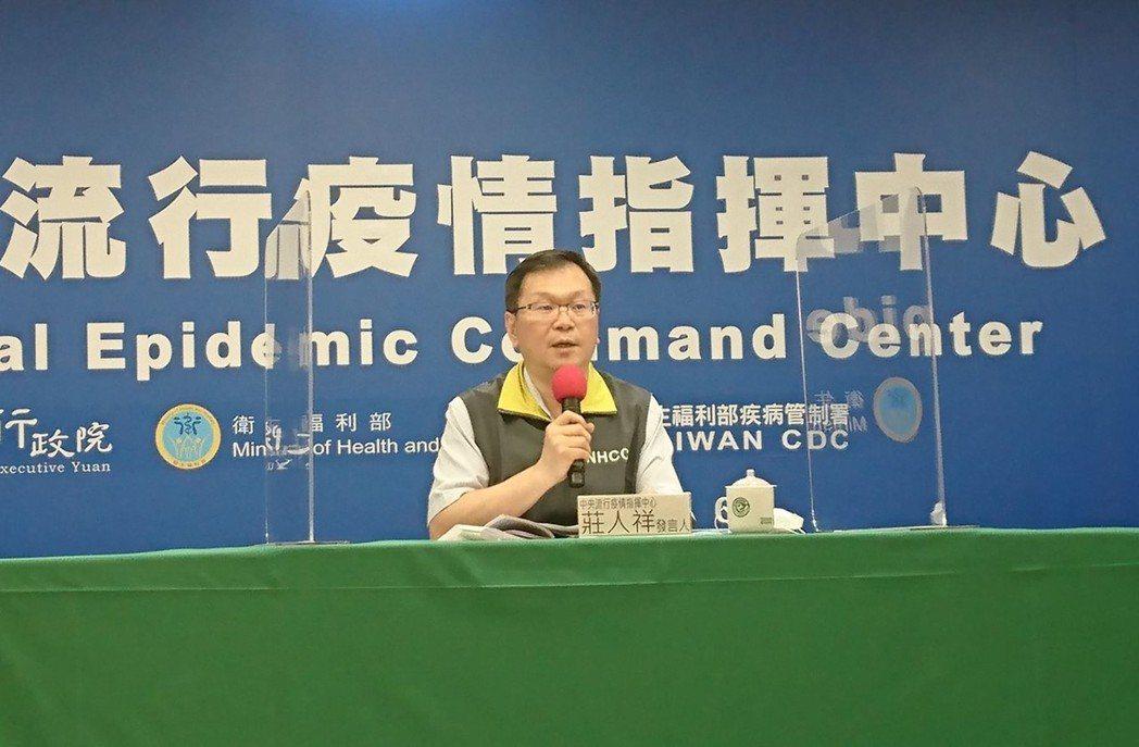 中央流行疫情指揮中心發言人莊人祥表示,國內昨再增1例境外移入。記者羅真/攝影