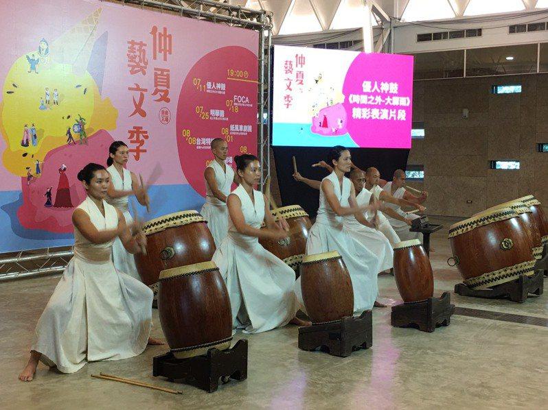 新竹市今天安排優人神鼓演出,宣傳仲夏藝文季系列活動,今年加碼推出7場次經典演出,邀親子共賞。圖/市府提供