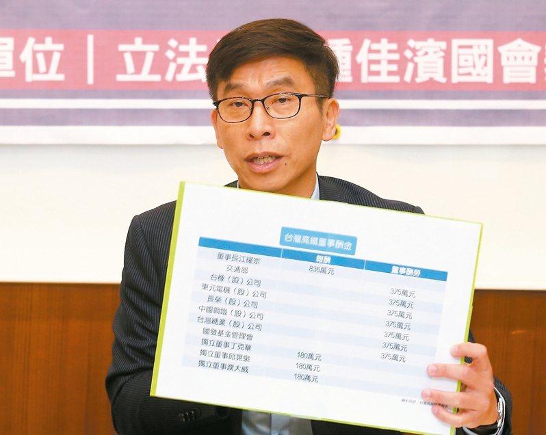 民進黨團書記長鍾佳濱。 圖/聯合報系資料照片