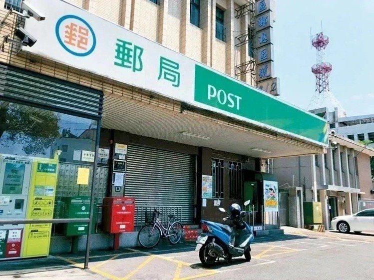 中華郵政示意圖。聯合報系資料照