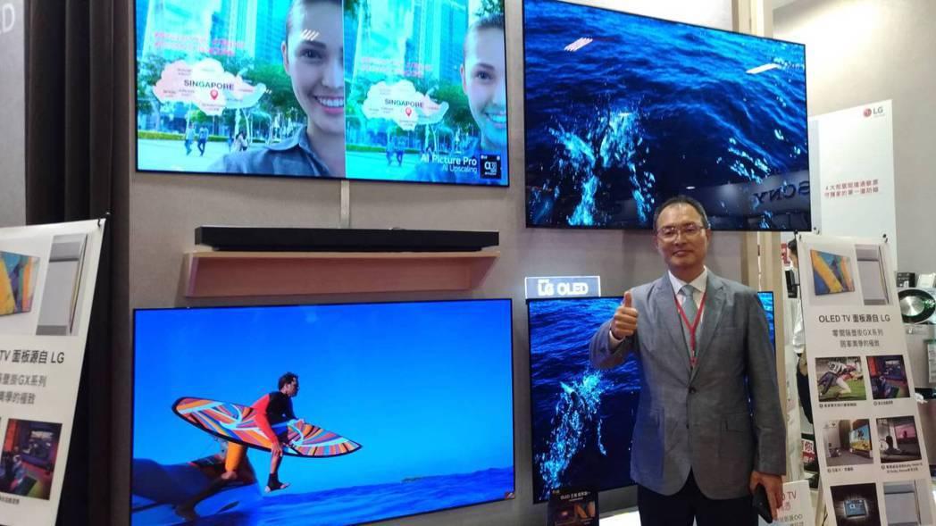 台灣LG董事長宋益煥坐鎮家電展,他強調,LG以創新推出符合消費者需求的產品,是業...