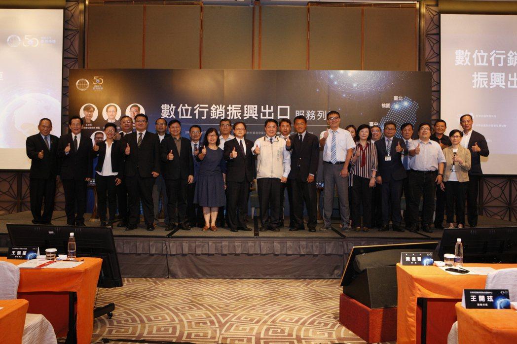 外貿協會副祕書長王熙蒙(前排左六起)、台南市長黃偉哲、貿易局副局長李冠志,與服務...