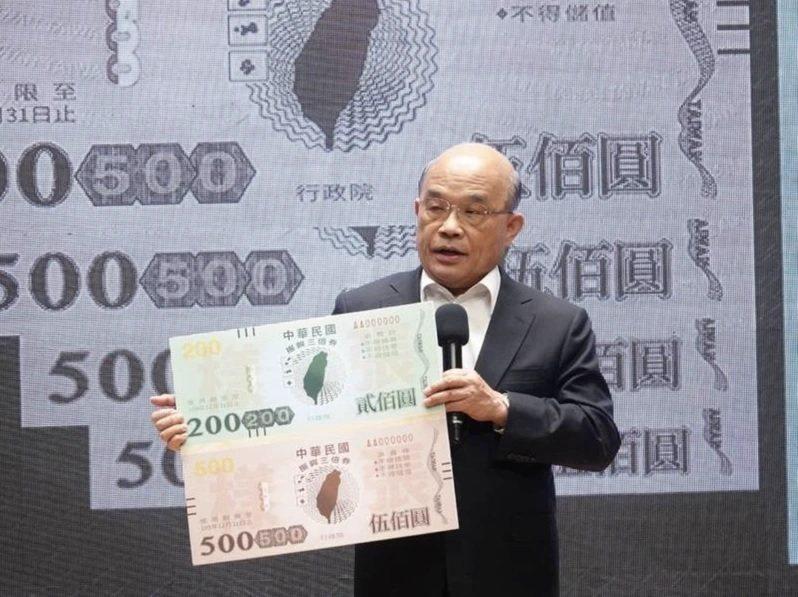 行政院推出「振興三倍券」,訴求可創造1112億元振興效果。圖/聯合報系資料照片