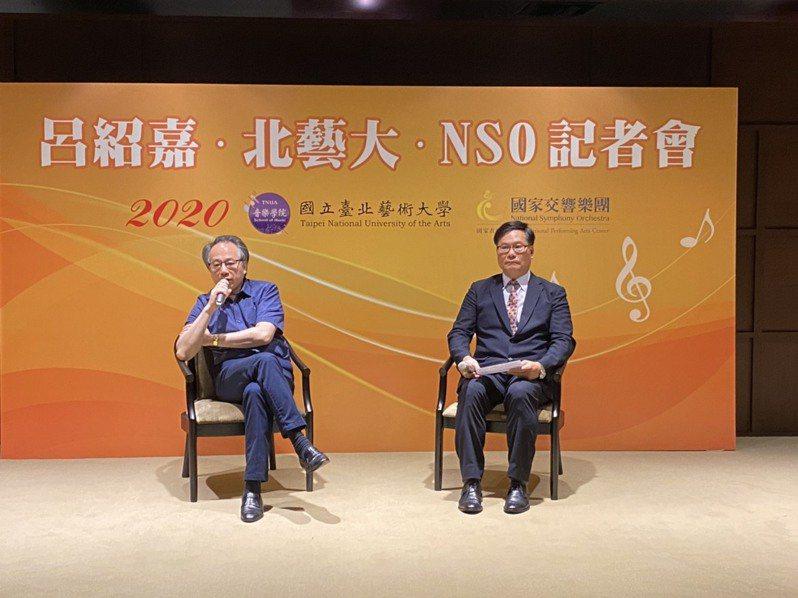 國家交響樂團(NSO)音樂總監呂紹嘉(左)將擔任國立台北藝術大學特聘講座教授,右為北藝大音樂學院院長蘇顯達。記者葉冠妤/攝影