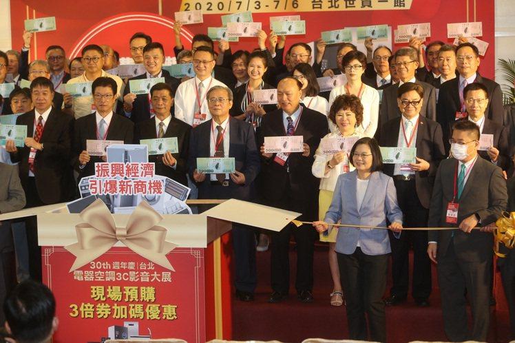 台北電器空調3C影音大展今天(7月3日)起至7月6日於台北世貿一館登場,總統蔡英...