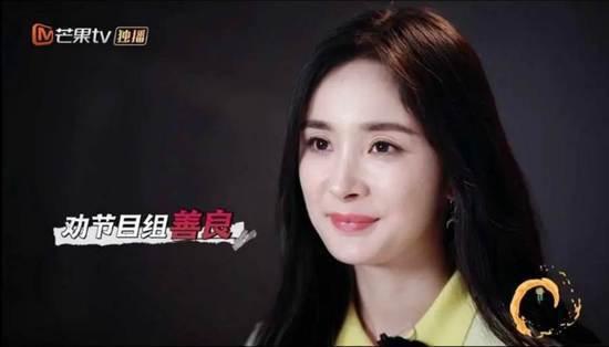 楊冪參加「密室大逃脫」第二季擔任班底。圖/摘自微博