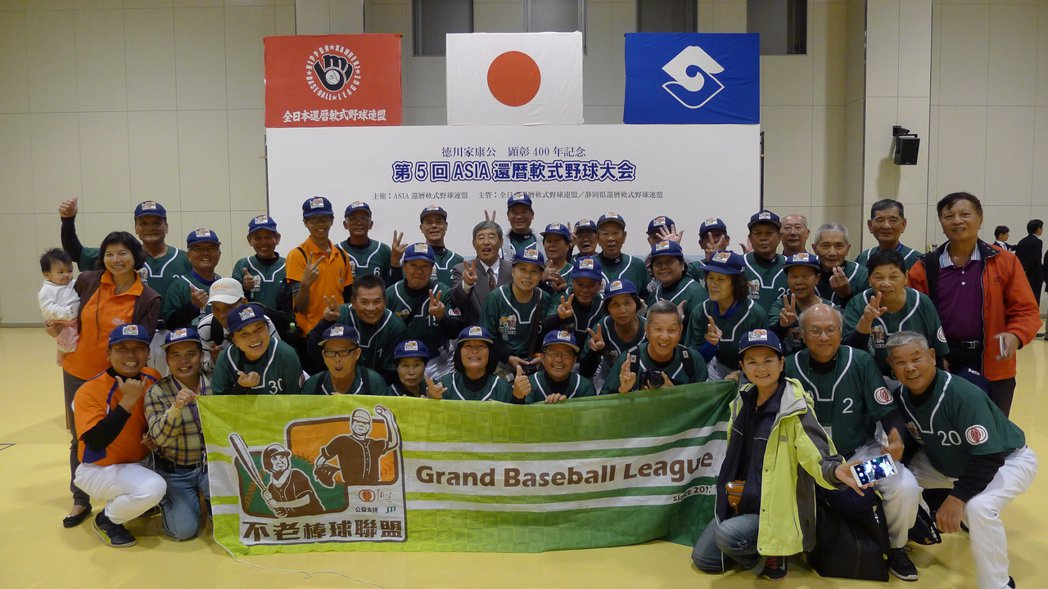 不老棒球隊遠赴日本參與「ASIA還暦軟式野球大會」。圖/弘道基金會提供