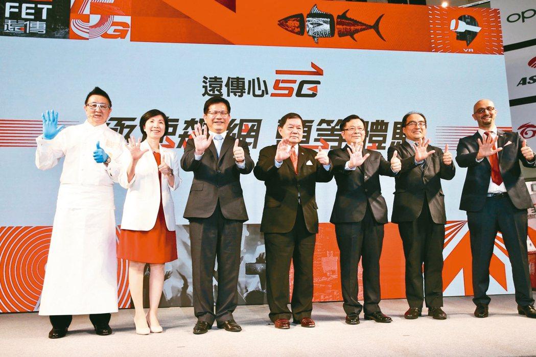 遠傳董事長徐旭東(左四)跟總經理井琪(左二)主持「遠傳心5G」開賣,交通部長林佳...
