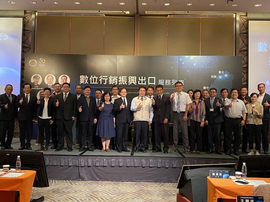 由經濟部國際貿易局、外貿協會及台南市政府共同主辧的「數位行銷振興出口」服務列車,...