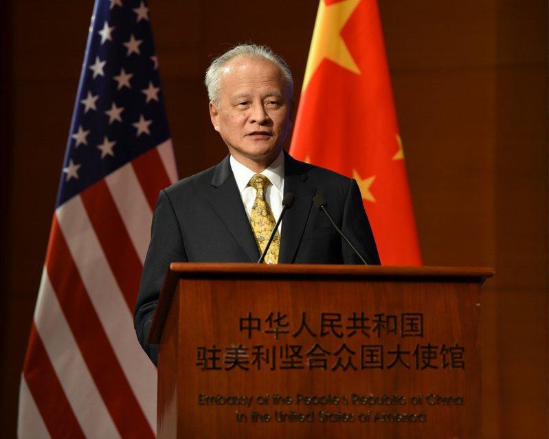 中共駐美大使崔天凱。(中新社)