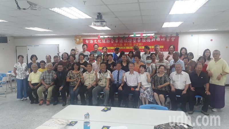退休校長黃良成在台南新化、善化、安定開辦台語文化班今天結業。記者周宗禎/攝影