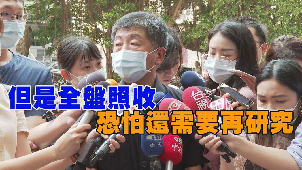衛福部長陳時中被問到是否有互惠開放英國旅客入境的計畫,他未正面回應,強調台灣願意...