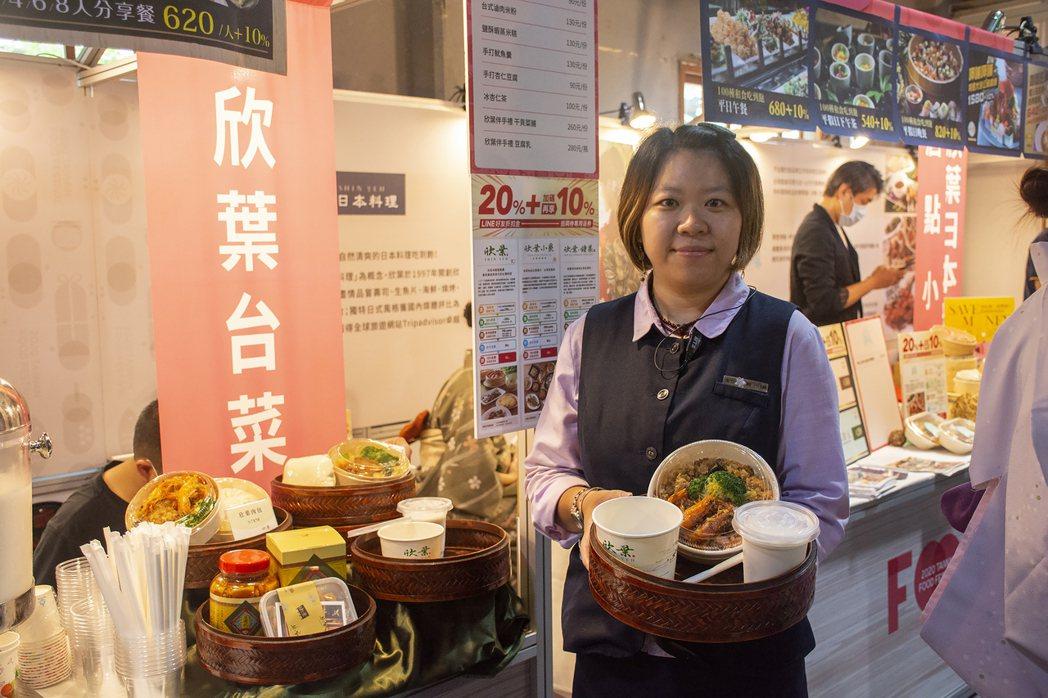 華山文藝特區台灣美食嘉年華美味出擊,現場好康亮點一次看。 圖/欣葉提供