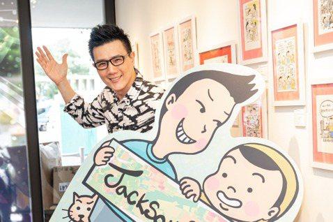 蔣偉文的插畫展「Jackson & DiDi 日常家年華」今天開幕,他的爸媽特地從美國飛回台灣捧場,老婆Lisa帶著兩個兒子也到場支持。蔣偉文原本重拾畫筆只是無心插柳,沒想到越畫越有心得,除...