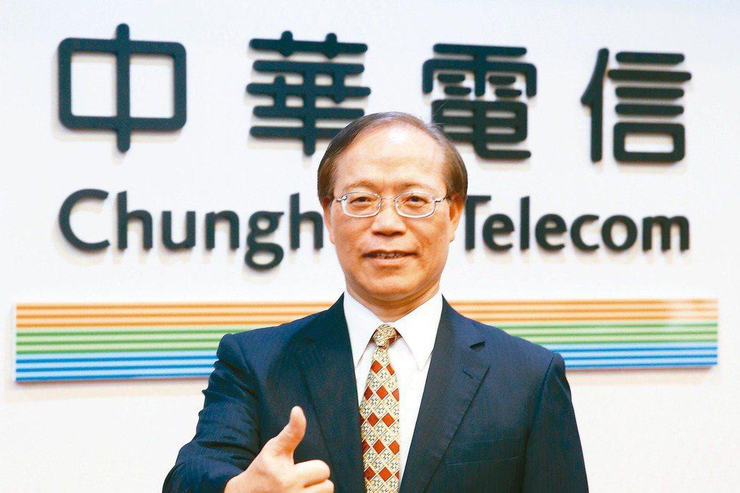中華電信董事長謝繼茂。 報系資料庫