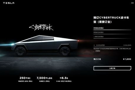 先行搶進中國試水溫 特斯拉在中國開放預訂皮卡Cybertruck!