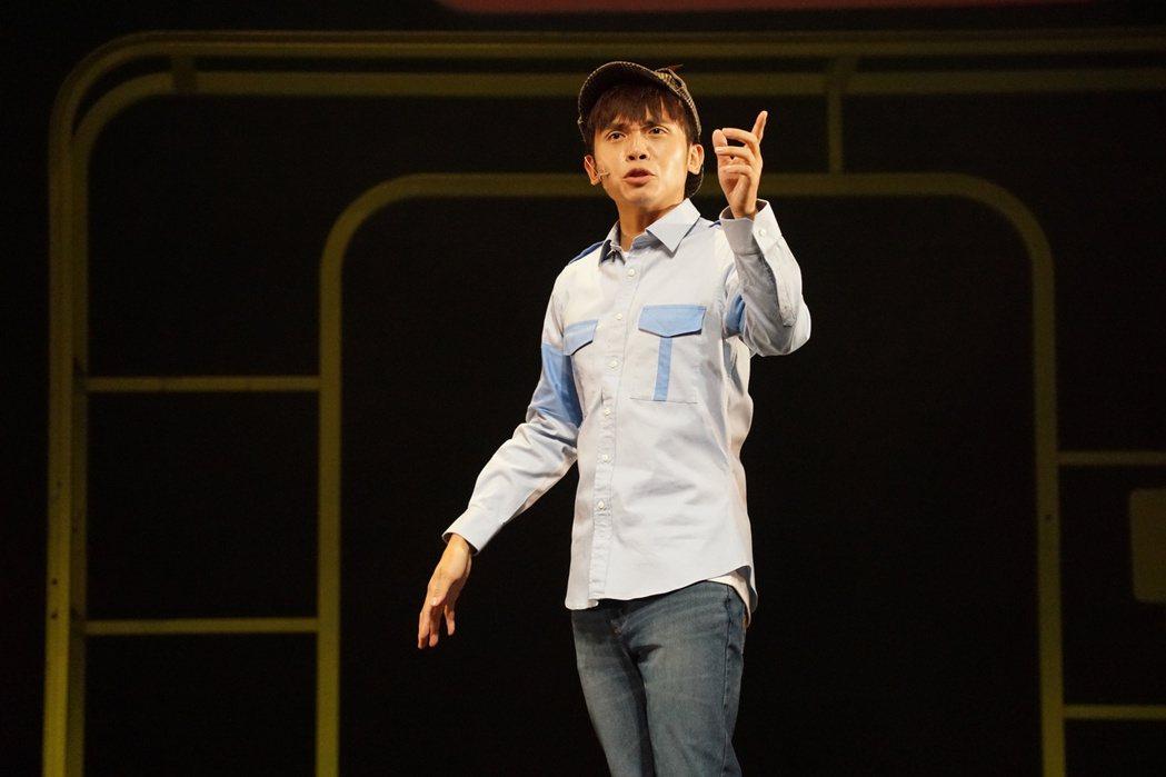 黃豪平演出舞台劇「變身偵探」。圖/故事工廠提供