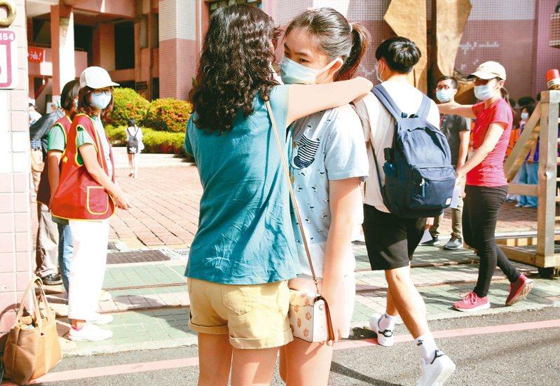 指考第二天,由於疫情影響,家長只能送到考場門口以擁抱替考生加油。記者林俊良/攝影